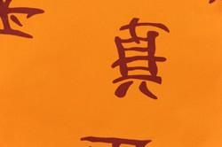 japanese pattern 105