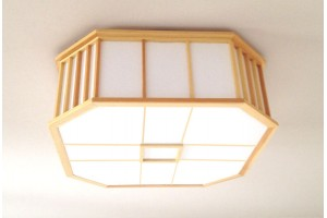 Ceiling Lamp Akaru with Shoji Rice Paper